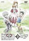 OVA HUNTER×HUNTER G・I Final×7
