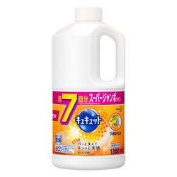 【花王】キュキュット オレンジの香り つめかえ用 1380ml ×20個セット B00URALUNO