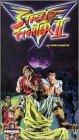 Street Fighter II Volume 5 [VHS]