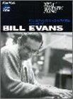 リアル・アコースティック・ピアノ ビル・エヴァンス・ジャズ・ピアノ奏法