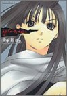 Anne Freaks (4) (Kadokawa Comics Ace) (2002) ISBN: 4047135135 [Japanese Import]