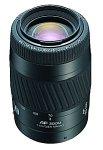 Konica Minolta 70-210mm f/4.5-5.6 II Silver Zoom Lens for Maxxum Series SLR Cameras (Black)