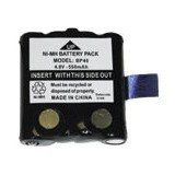 Uniden BP40 Rechargeable Battery Pack for GMR Radios
