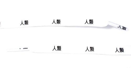 xxiii- Japanese Katakana