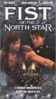 Fist of the North Star [VHS] - Star Mall North