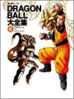 Dragon Ball Daizenshu: Movies & TV Specials