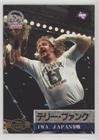 Terry Funk (Trading Card) 1995 BBM Pro Wrestling - [Base] #119 (119 Terry)