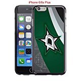 fan products of iPhone 5 Case, iPhone 5S Cover, iPhone SE Cases, Dallas Hockey Team logo 38 Drop Protection Never Fade Anti Slip Scratchproof Black Hard Plastic Case