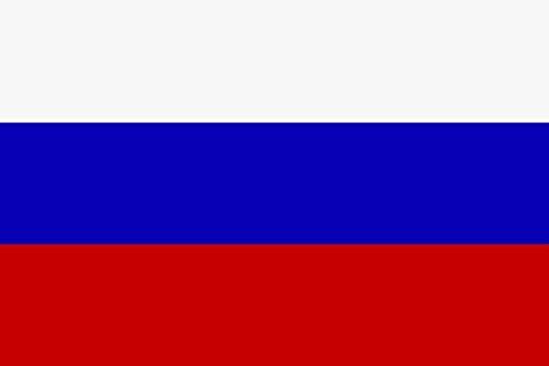 U24 Fahne Flagge Russland Stiefelflagge Premiumqualität 120 x 180 cm