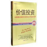 The Little Book of Value Investing(Chinese Edition)