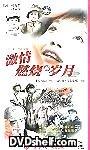 Ji Qing Ran Shao De Shui Yue (Vol.1-22 End - TV Set)