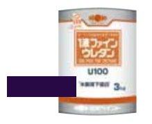 日本ペイント 1液ファインウレタンU100 バイオレット 3kg B0085GV13Q バイオレット