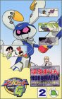 Volume 2 Medarot G (comic bonbon) (2003) ISBN: 4063239837 [Japanese Import]