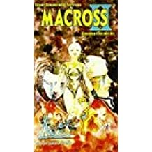 Macross 2 Vol 3