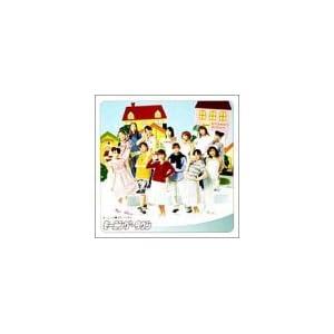 モーニング娘。のミュージカル モーニング・タウン オリジナルキャスト盤
