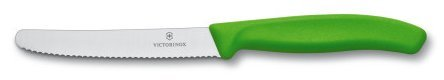 """Victorinox Tomato Knife - 4"""" - Green 3 The serrated blade of this tomato knife is perfect for cutting tomatoes, kiwis, and other soft-... Sold individually Size: 4"""""""