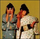 Made in Japan by Mause (1998-02-09)
