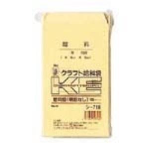 生活日用品 (業務用50セット) クラフト封筒 シ718 角8 給料明細無 100枚 B074MMPRD4