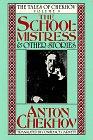The Schoolmistress and Other Stories (Tales of Chekhov) (English and Russian Edition)