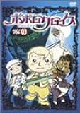 ポポロクロイス Vol.6 [DVD]