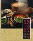 Asian Cooking, Irwin Gelber, 0471289817