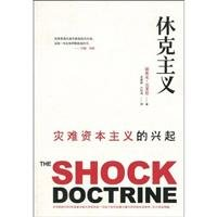 Shock Doctrine: the rise of disaster capitalism (Chinese Edition)