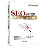 Read Online SEO Website Marketing - strategies. methods. techniques and case(Chinese Edition) ebook