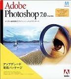 Adobe(R) Photoshop(R) 7.0日本語版 Macintosh(R)版 Upgrade版