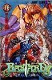 Bastard!! 16 (ジャンプコミックス)