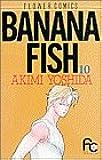 Banana fish (10) (別コミフラワーコミックス)
