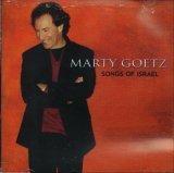 Marty Goetz: Songs of Israel