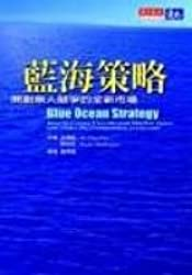 Traditional Chinese Edition of