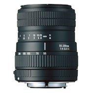 quantaray lens cap - 5