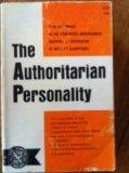 authoritarian personality - 3