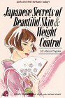 Japanese Secrets of Beautiful Skin, Misayo G. Maeda and Lucille Craft, 0804815437