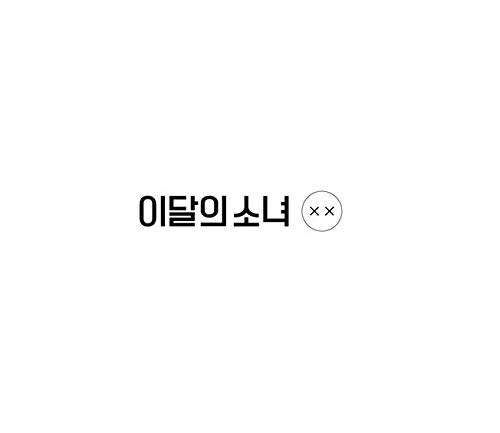CD : Loona - X X (mini Repackage Album) (b Version) (With Booklet, Photos, Asia - Import)