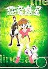 【予約販売】本 恐竜惑星 DVD-BOX恐竜惑星 DVD-BOX B000095YJX, アイズミチョウ:4da9f97b --- a0267596.xsph.ru