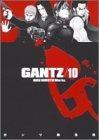GANTZ 第10巻