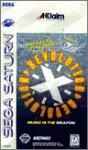Revolution X - Sega Saturn