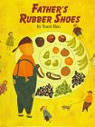 Father's Rubber Shoes, Yumi Heo, 0531087239