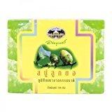 New Abhabibhubejhr : Indian Mulberry Soap Bar 3.52 Oz. Ma...