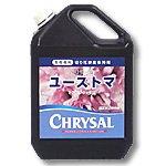 クリザール(前処理剤) ユーストマ 5L B07BRFW25J