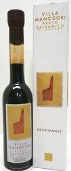 Villa Manodori Balsamic Vinegar - 8.45 Ounce