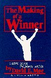 The Making of a Winner, David E. Moe, 0961579714