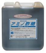 アミノ酢糖5リットル B01MEEPVZ0