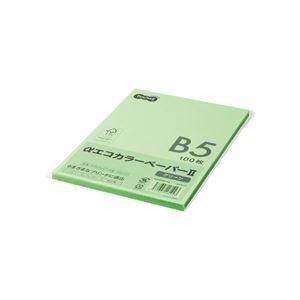 生活日用品 (まとめ買い) カラーペーパーII B5 グリーン 少枚数パック 1冊(100枚) 【×15セット】 B074JPP5PB
