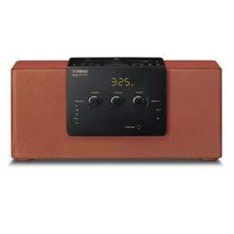 家電 オーディオ関連 その他オーディオ機器 YAMAHA Bluetooth搭載デスクトップオーディオシステム(ブリック) TSX-B141RR -ak [簡易パッケージ品] B07HP9MTGR