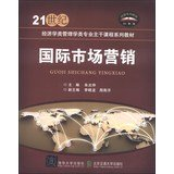 Download International Marketing Management in the 21st Century Economy class main course textbook series(Chinese Edition) pdf