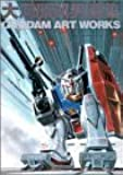大河原邦男画集―Gundam art works (A collection―Works work)