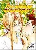 Golden boy 7―さすらいのお勉強野郎 錦ちゃん自転車に乗る!! (ジャンプコミックスデラックス)